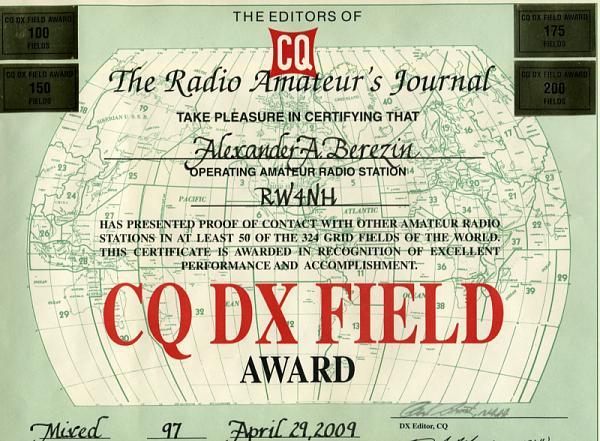 RUQRZ.COM - cайт радиолюбителей. - Part 15