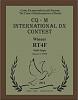 Плакетка CQ-M