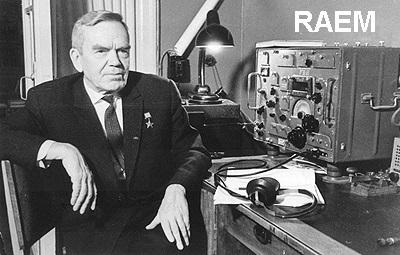 RM110RAEM - Специальная Радиостанция (Special Event Station). Запись просмотрена 121 раз