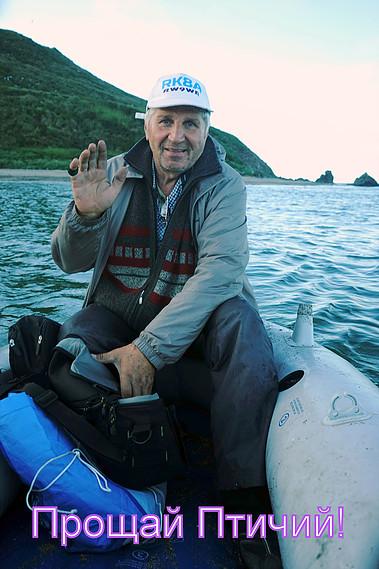 Владимир RK8A «снимается» с острова.