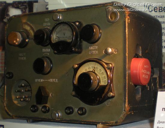 Радиостанция 'Север'