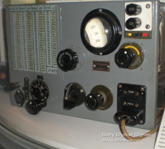 Общевойсковая радиостанция для стрелковых и артиллерийских полков 13-Р.