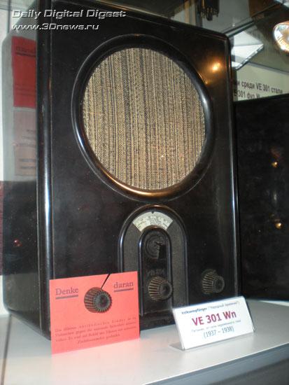 Таблички на немецкие радиоприемники