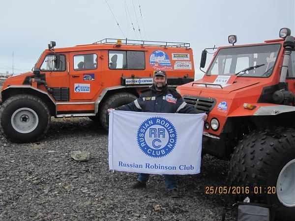 Юрий Заруба на финише экспедиции в Певеке (Чукотка)
