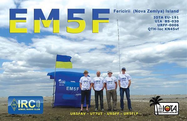 EM5F – IOTA EU-191. Story