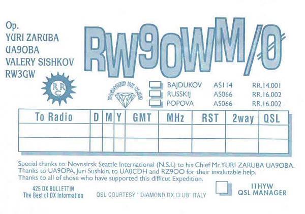 QSL экспедиции RW9OWM/0