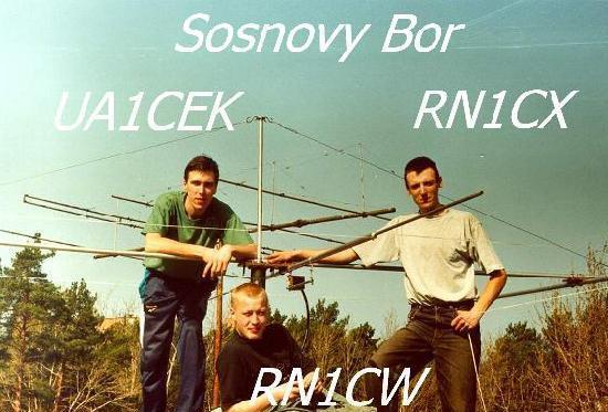 RN1CX