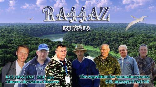 RA44AZ