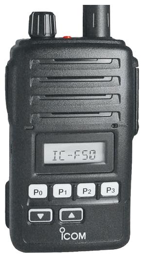ICOM IC-F60