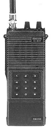 ICOM  IC-2AT