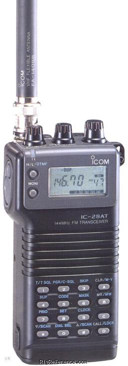 ICOM IC-2SAT