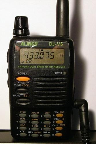 Alinco DJ-V5