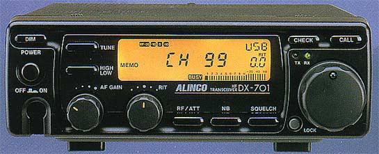 Alinco DX-701