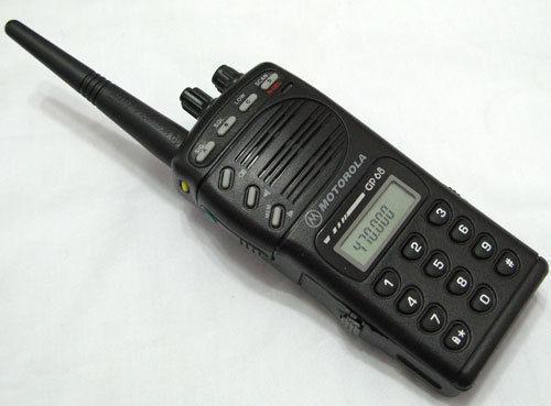Motorola CP-50