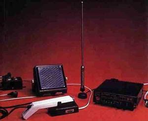 Радиостанция Сигнал 201
