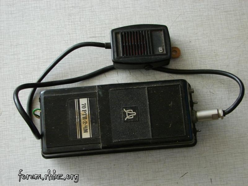 Радиостанция 70 РТП-2