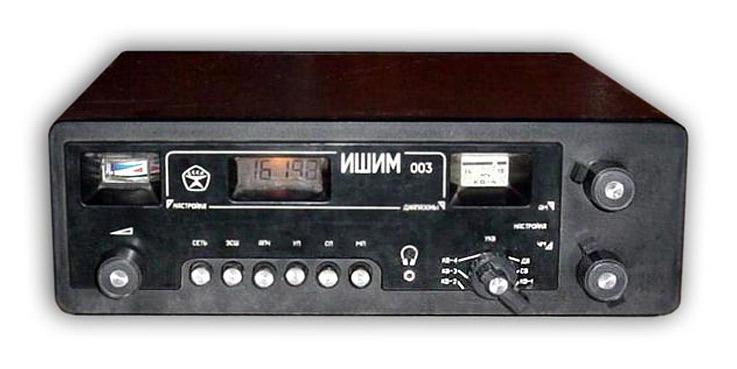 Радиостанция Ишим-003