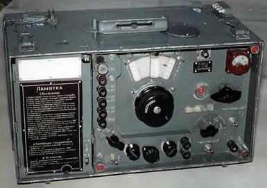 Радиостанция Р-312