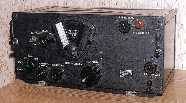 Радиостанция УС-9ДМ
