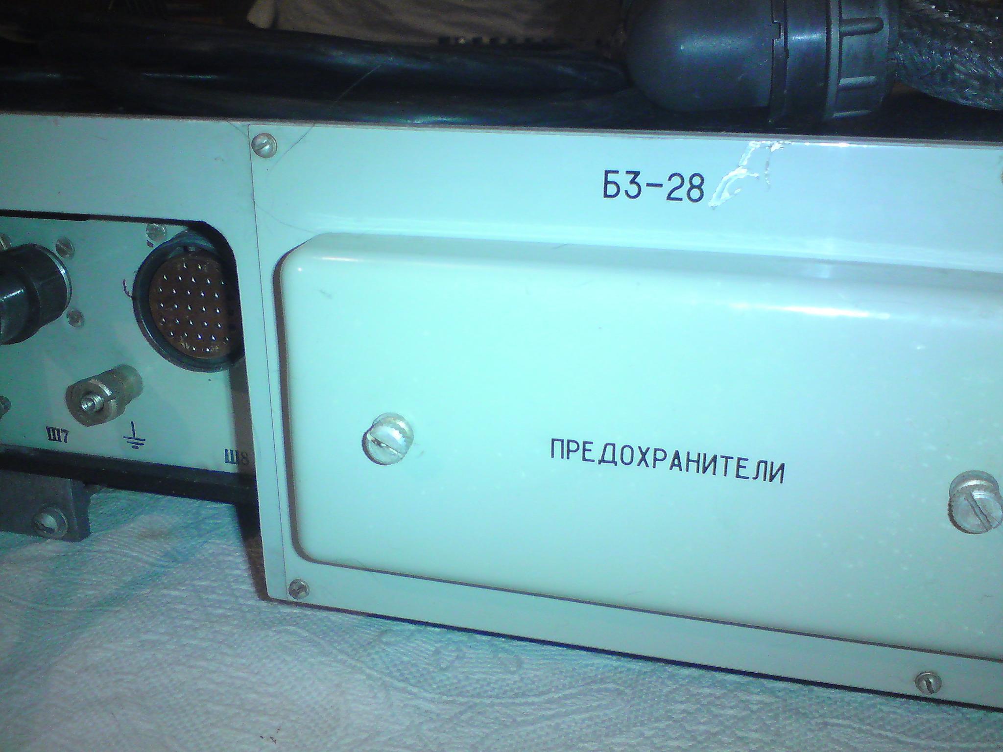 Магистральный профессиональный супергетеродинный связной радиоприемник р-399а, работающий в кв диапазоне