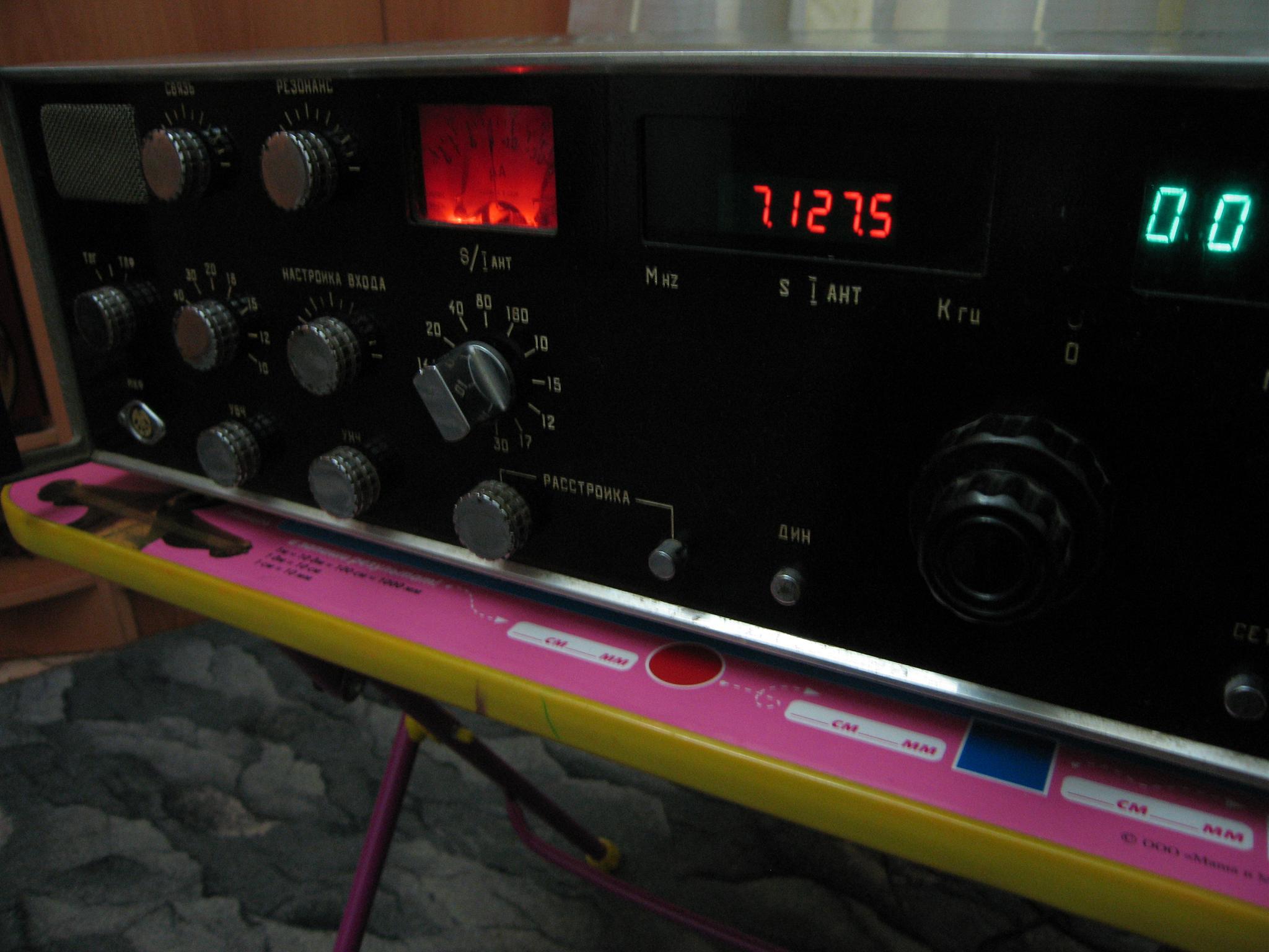 'Я строю новую КВ радиостанцию'