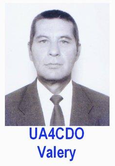 UA4CDO Валерий