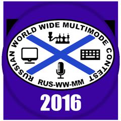 Новости об итогах RUS-WW-MM 2016