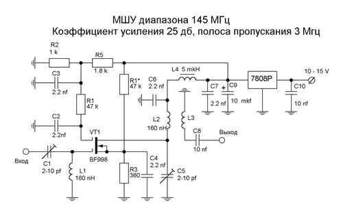 Антенный усилитель 144 МГц на транзисторе BF998
