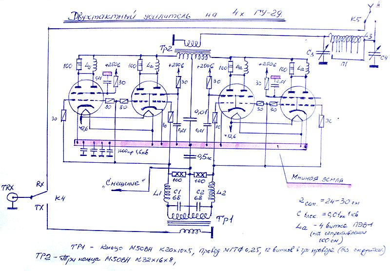 фильтр по питанию схема - Практическая схемотехника.