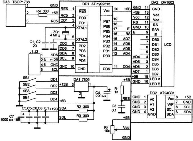 Стабилизатор напряжения 7805 устанавливается не совсем традиционно.  Его фланец ориентирован в сторону платы...