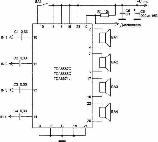 схема усилителя tda - Схемы.