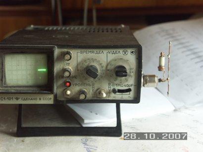 В качестве измерительного прибора используется обычный осциллограф С1-101