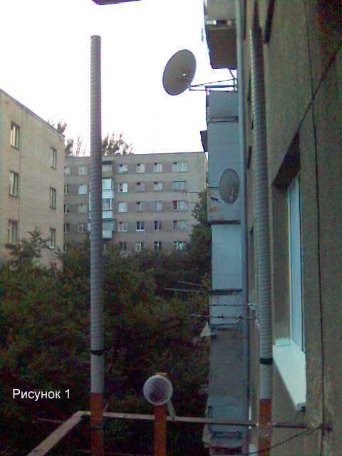 Антенна на балконе