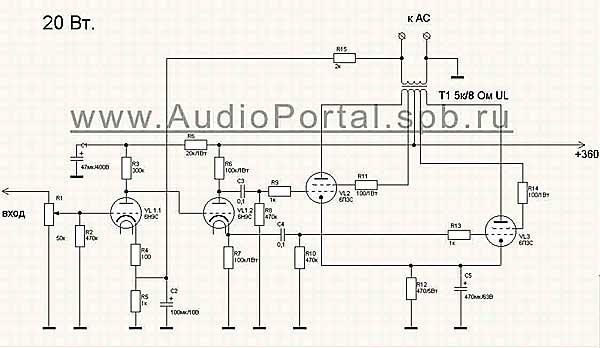 схема усилителя микрофонного.