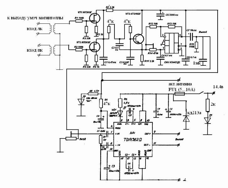 Схема автомобильного сабвуфера.