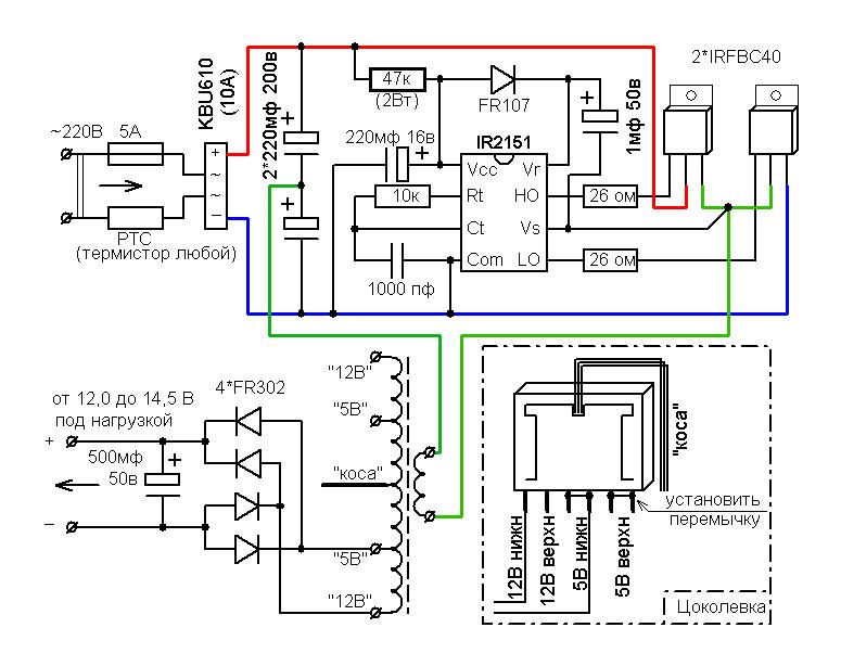 Подключение автомагнитолы к блоку питания компьютера схема
