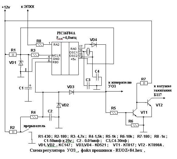 блок питания на микроконтроллере - Лучшие схемы и описания для всех.