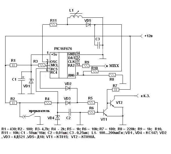 вход АЦП микроконтроллера.