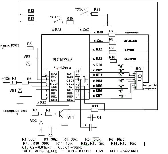 Яценков Микроконтроллеры Microchip Практическое руководство