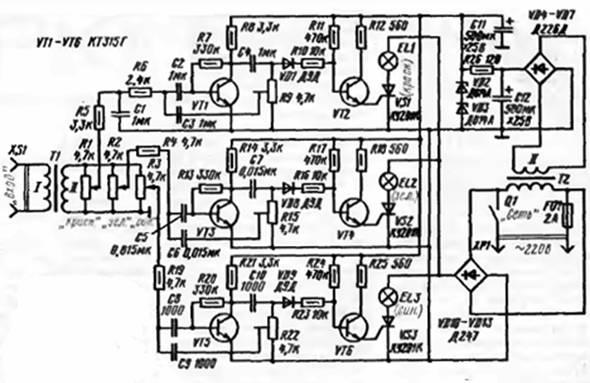 Цветная схема электро опель-астра g, цветомузыка в машину своими.