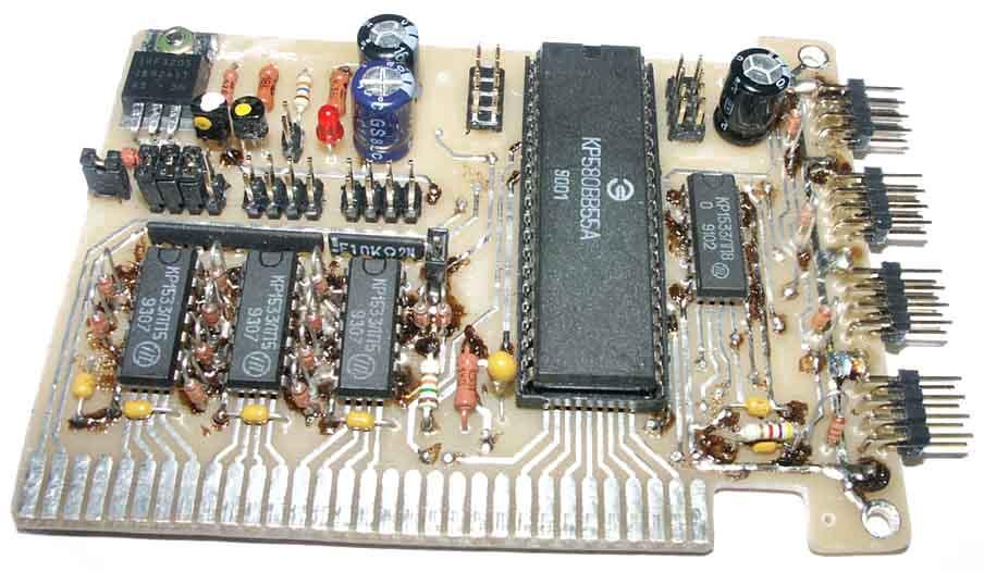 если у вас ZX-Spectrum или