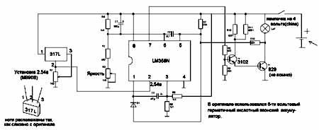 Принципиальная схема светодиодного фонаря промышленного изготовления.
