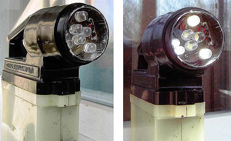 внешний вид модернизированного фонаря ФАР-3.