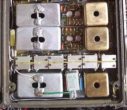 Рис.5 Внешний вид модернизированного УВЧ.
