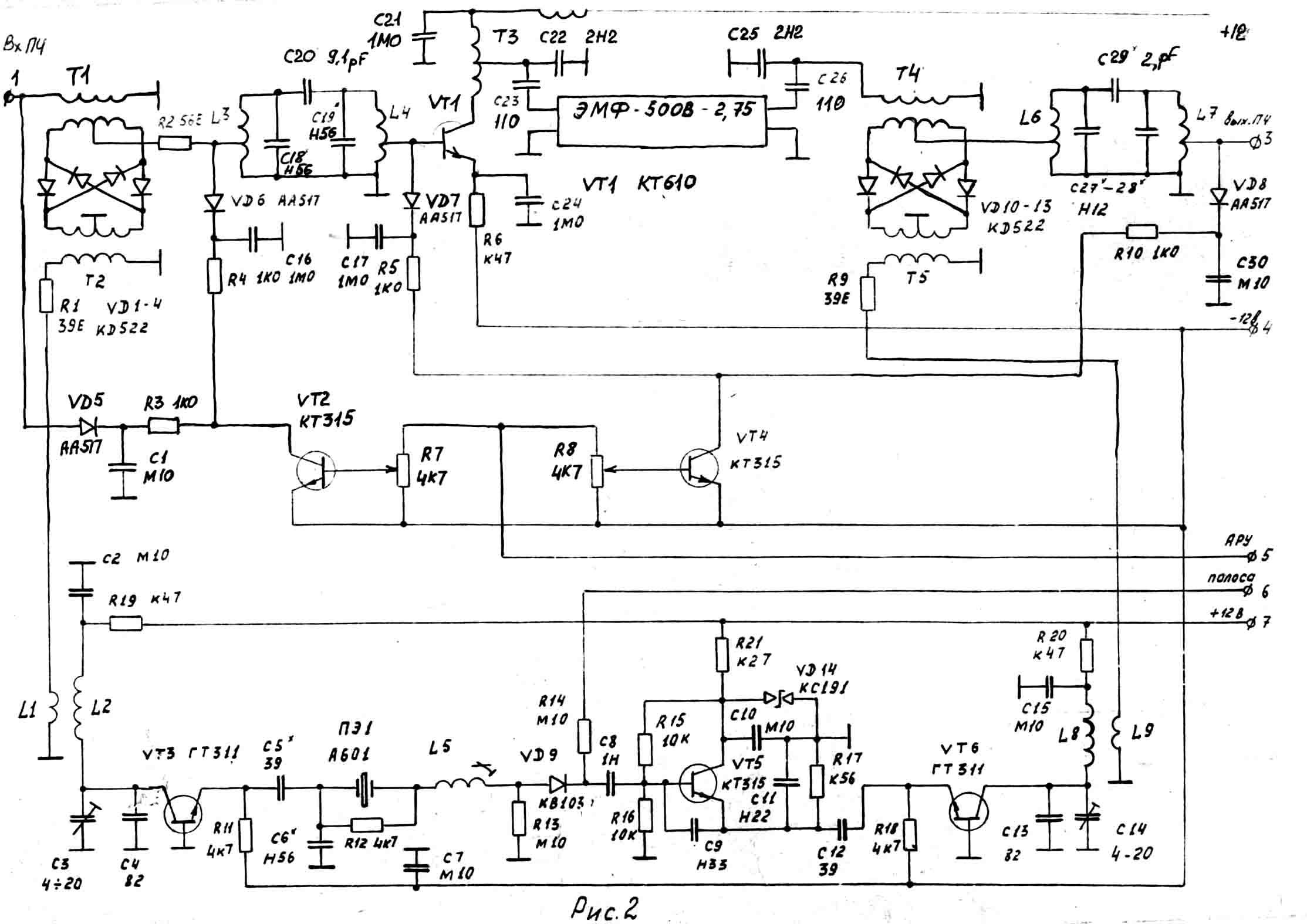 управления КВ-трансиверами с компьютера - Ппланета схем.