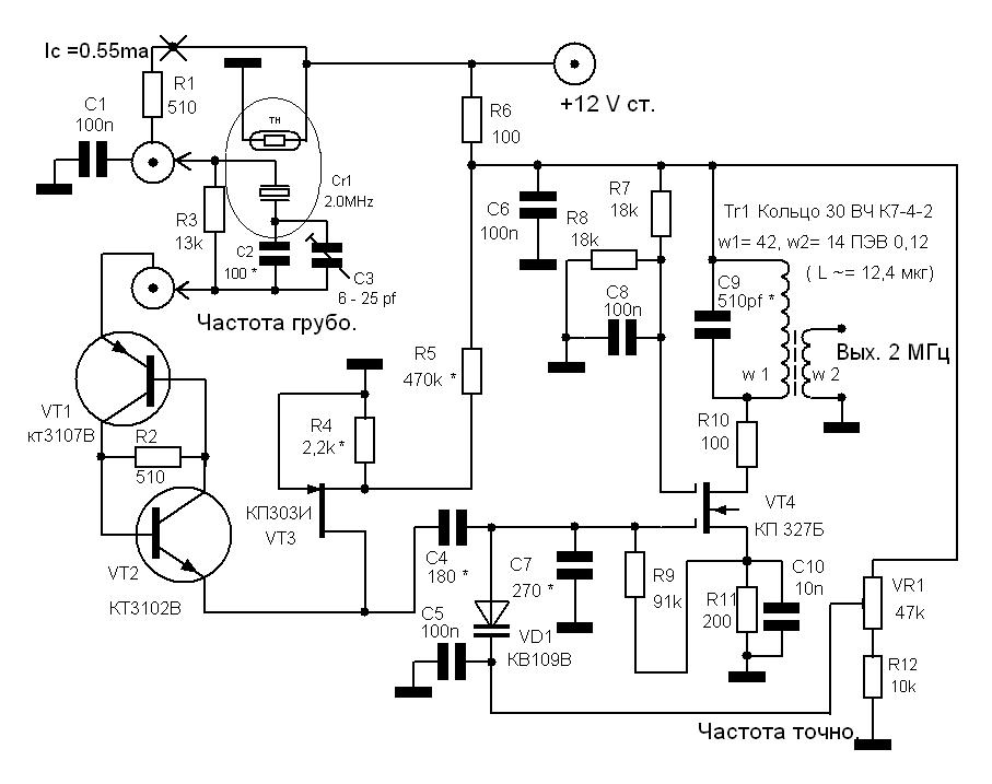 Схема кварцевого генератора