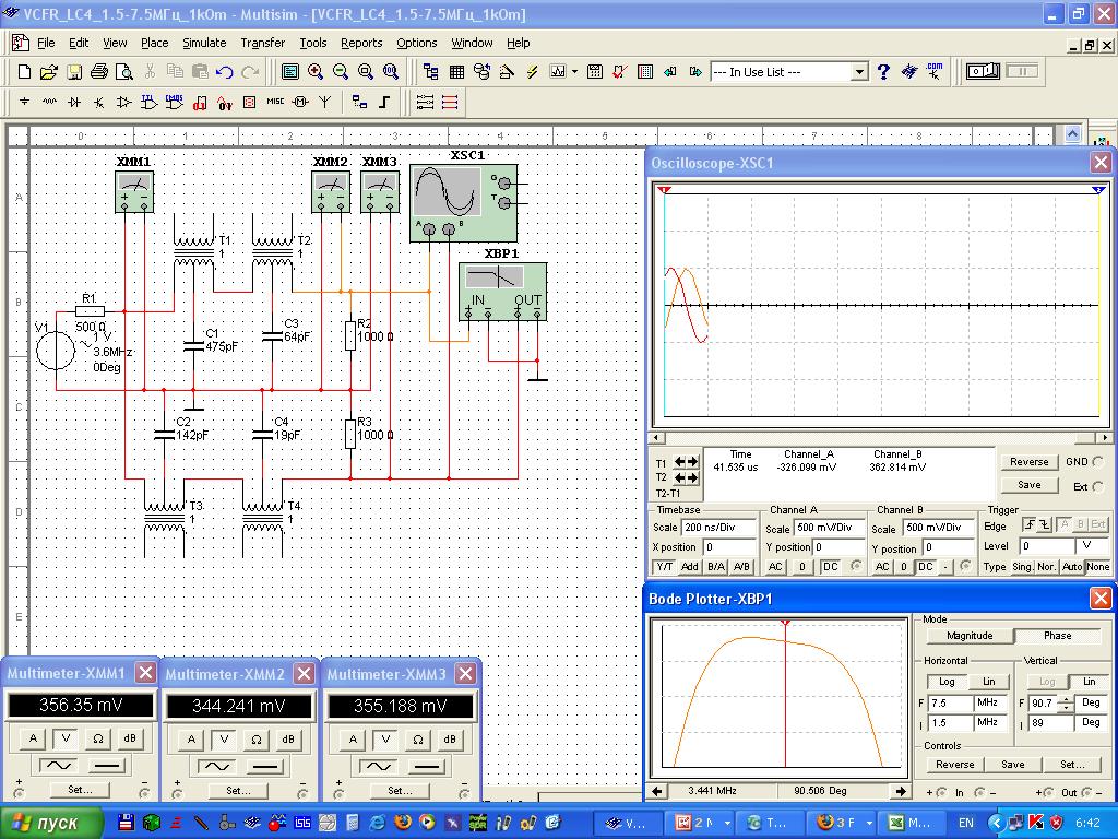 схема смесителя для низкочастотных сигналов