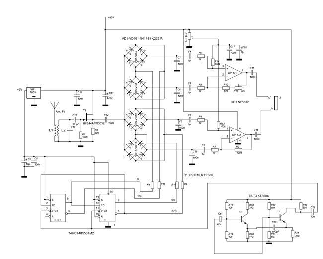 Простой приемник SDR со смесителем на диодах.