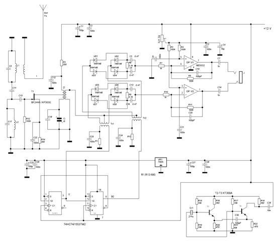 схема сварочного инвертора с системой.