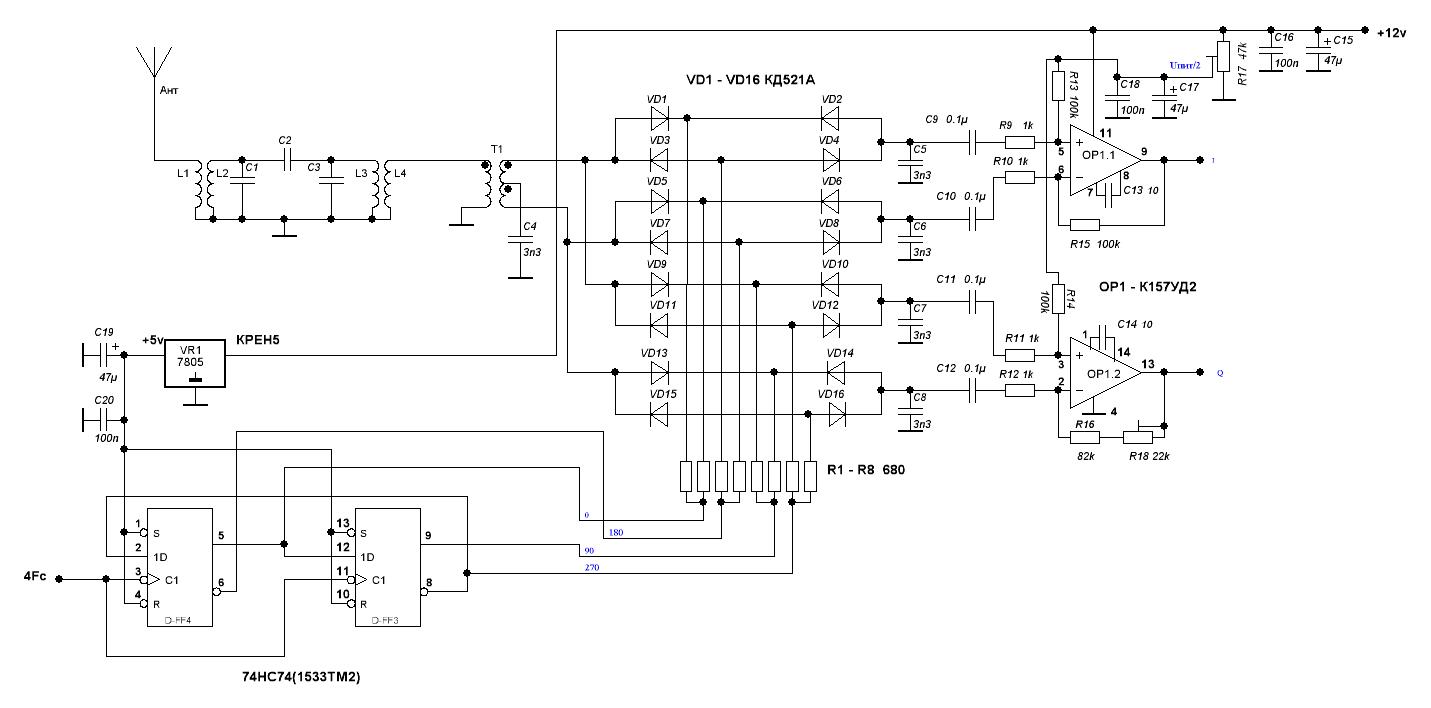 SDR KB u043fu0440u0438u0435u043cu043du0438u043a.